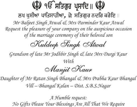 Sikh Wedding Card Template by Wording Templates For Hindu Muslim Sikh Christian