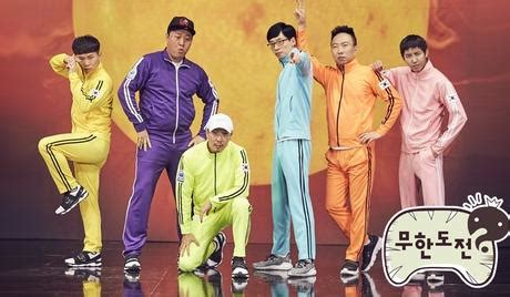 dramacool i live alone infinity challenge ep 340s