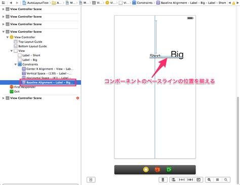 layout xcode 7 ios 7 xcode 5 で始める auto layout 入門 3 制約編 developers io