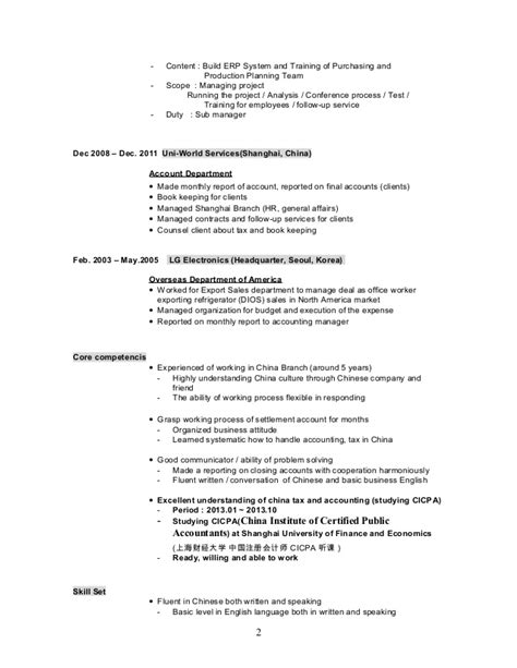 Contract Analyst Sle Resume by Systems Analyst Sle Resume 28 Images Systems Analyst Resume Sle Exle 28 Images Systems Sle