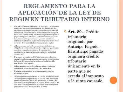 ley organica de regimen tributario interno de ecuador 2015 conciliaci 211 n tributaria ecuador 2014