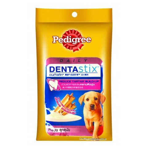 dentastix puppy pedigree denta stix pet