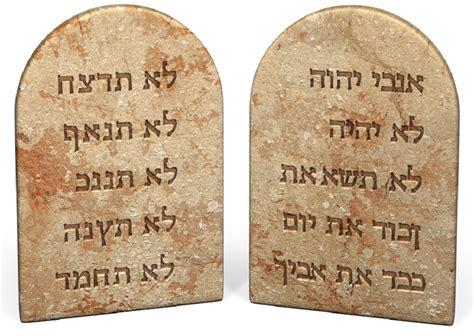The Ten Commandments the ten commandments our spiritual inventory list