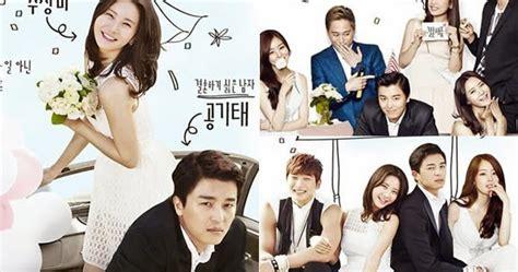 sinopsis film korea sedih dan romantis sinopsis kdrama marriage not dating 2014 kumpulan film