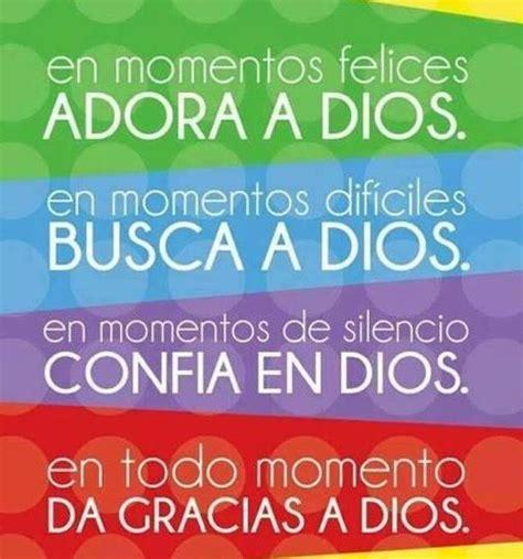 imagenes buenos dias en portugues buenos dias que tengan un lindo dia bendiciones love