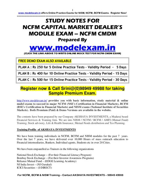 Capital Market Notes For Mba by Ncfm Study Material For Capital Market Mock Test At