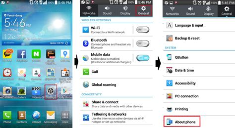lg mobile software update lg how to tips how can i upgrade my smart phone