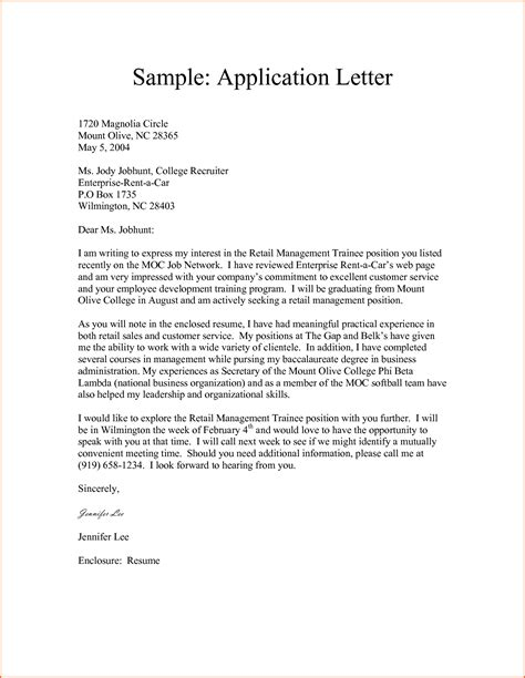 Application Letter Management Trainee 8 Exle Of Application Letter Budget Template Letter