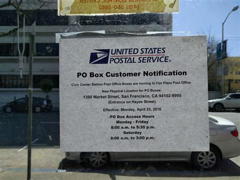 Centerline Post Office by It S Official Civic Center Post Office To Relocate April