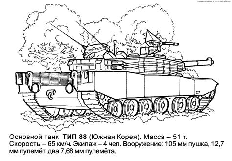 Free Coloring Pages Of World War 2 Tanks Army Tank Coloring Pages