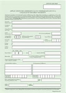 oxford application form front page studential com
