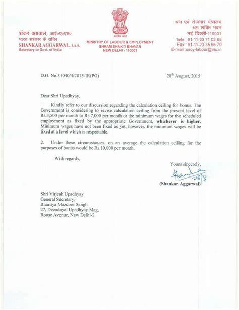 Release Bonus Letter Akula Praveen Kumar September 2015