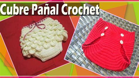 porta fan bebe tejido al crochet cubre pa 241 al bebe bombacho tejido a crochet youtube