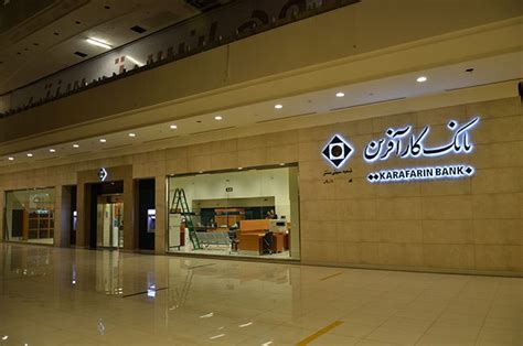 city mall dora retail sobeirut view picture 9 picture 9 at iran largest shopping mall