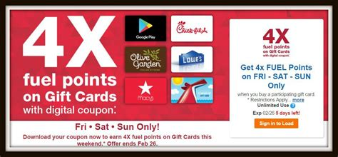 Can You Use Kroger Gift Cards For Gas - 4x fuel points at kroger this weekend must download coupon kroger krazy