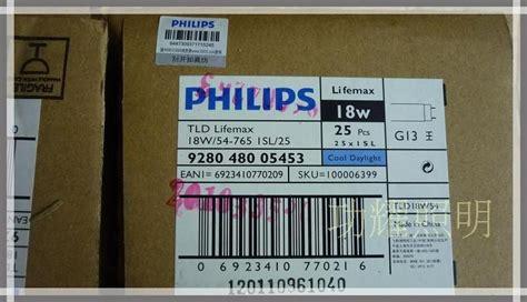 Lu Tl Philips 36 Watt Komplit genuine philips l 18w 18w 30w 36w tld 54 765 philips t8