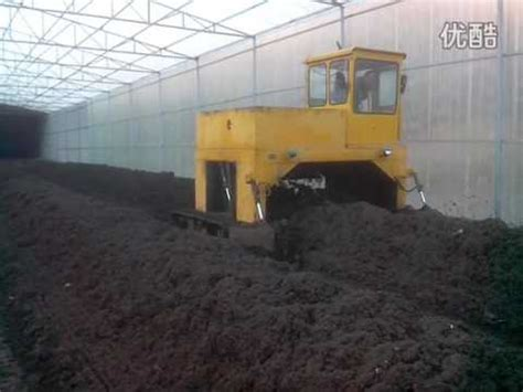 Industrial Composting by Commercial Compost Turner For Industrial Composting