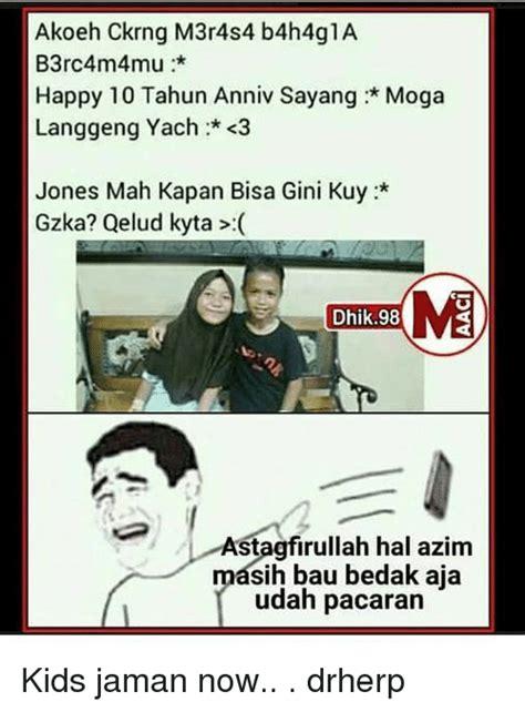 download mp3 kids jaman now 25 best memes about astagfirullah astagfirullah memes