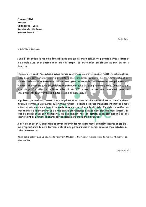 Lettre De Motivation Banque Premier Emploi Lettre De Motivation Pour Un Emploi De Pharmacien En Officine D 233 Butant Pratique Fr