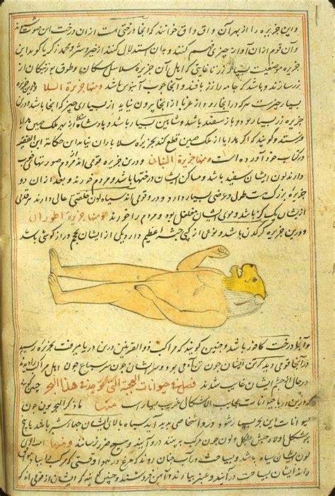 islamic medical manuscripts natural history