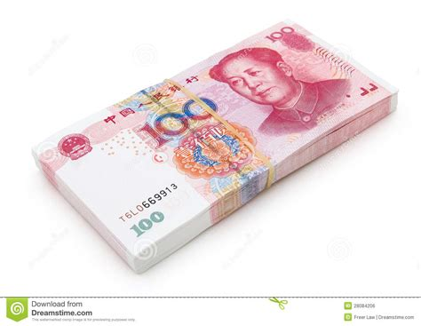 Stack Of Brand New RMB 100 Royalty Free Stock Image
