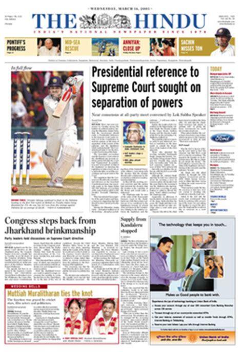 newspaper layout in india the hindu wikipedia