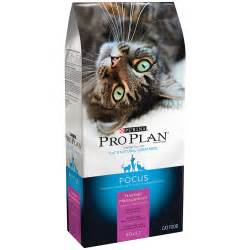 Proplan Kitten 7kg Fresh Pack Pro Plan purina 174 pro plan 174 focus 174 hairball management chicken rice cat food 7 lb