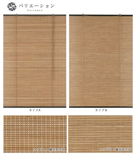 bamboo curtains ikea bamboo roll up blinds ikea 2017 grasscloth wallpaper