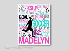 Inspirational Quotes Wall Stickers soccer quotes for girls quotesgram