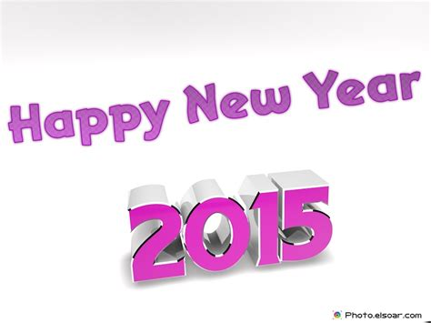 wallpaper bergerak happy new year 2015 elegant happy new year 2015 free 3d wallpapers elsoar
