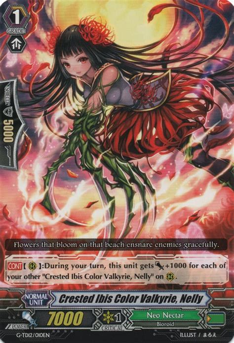 Cardfight Vanguard Singles Flower Princess Of Balmy Ilmatar crested ibis color valkyrie nelly g td12 flower princess of abundant blooming cardfight