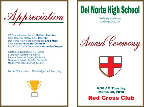 awards program template cross club at norte high school award ceremony