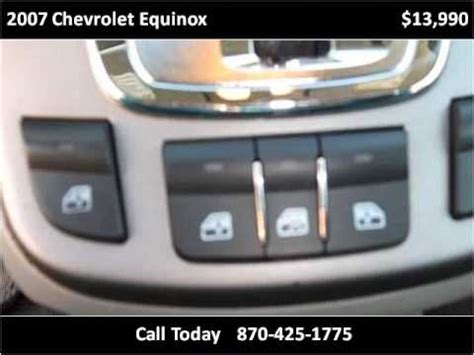 online car repair manuals free 2007 chevrolet equinox regenerative braking 2007 chevrolet equinox problems online manuals and repair information