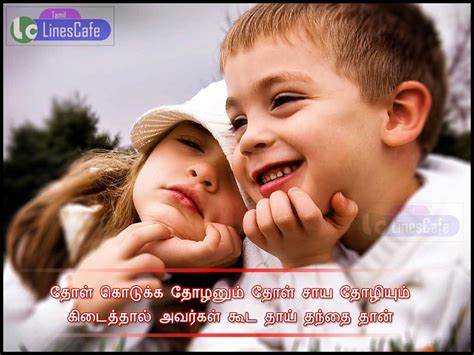 quotes film thailand friendship latest friendship quotes in tamil tamil linescafe com