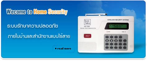 smart co th wireless home security and safety systems in