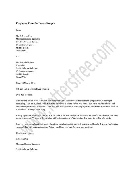 Employee Transfer Request Letter Template 8 best appointment letters images on