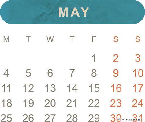 Calendar Templates 2015 Free by Calendar 2015 Template Free 2017 Printable Calendar