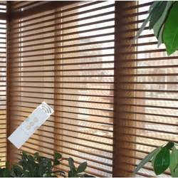 Motorized Blinds Price Blind Blind Picture More Detailed Picture About Custom
