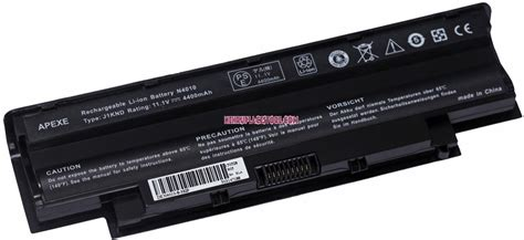 Charger Laptop Dell Vostro 3450 apexe laptop battery for dell vostro 3450