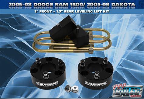2008 dodge dakota suspension lift kit 2006 2008 dodge ram 1500 dakota 3 quot 1 5 quot lift leveling kit
