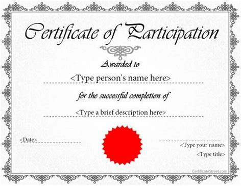 certificate of participation template ppt certificate of participation template ppt best template idea