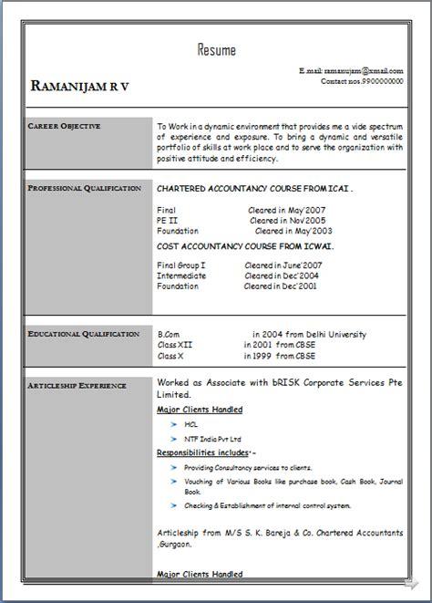 resume format for freshers ca articleship resume database resume sle of ca cwa fresher