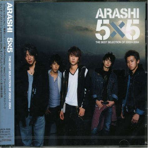 arashi sketch album 5x5 the best selection of 2002 2004 by arashi charts