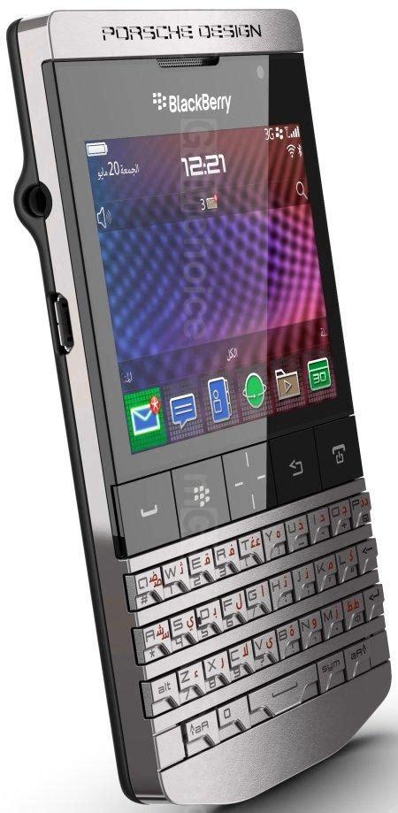 blackberry porsche design p9981 black blackberry porsche design p9981 bildergalerie gsmchoice