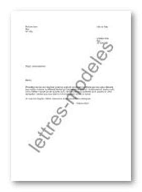Exemple De Lettre De Remerciement à Un Notaire Mod 232 Le Et Exemple De Lettres Type Remerciement 224 Un Notaire