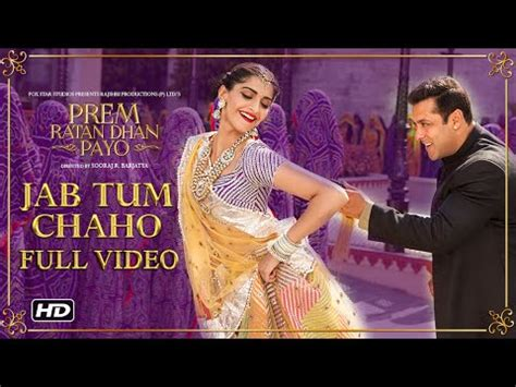 full hd video jab tum chaho chaho videolike