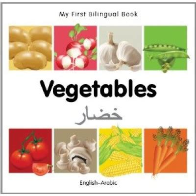my bilingual book fruit arabic my bilingual book on vegetables in arabic and