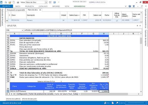 como calcular el sdi 2016 factor de salario real 2016 analisis de factor de