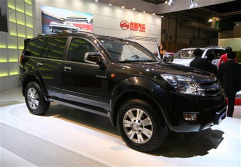 mercado libre peru carros 4x4 asientos para autos y camionetas en mercadolibre chile