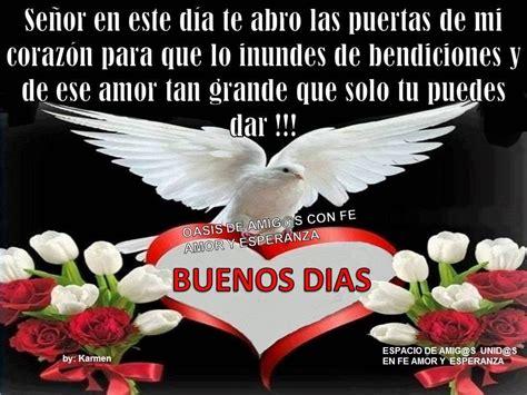 imagenes de buenos dias fe y esperanza oasis de amigos con fe amor y esperanza buenos d 237 as